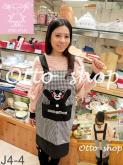 可愛黑熊造型廚房圍裙