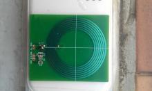 EBS-NFC芯片