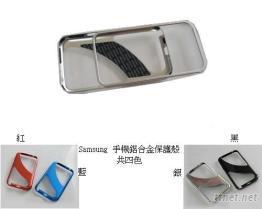 手機鋁合金保護殼