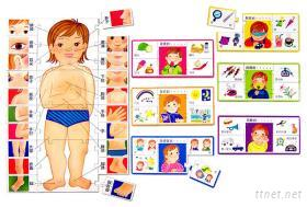 益智教育玩具, 纸制拼图