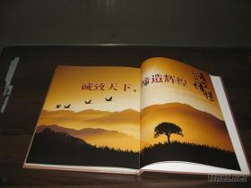 展望画册印刷