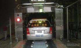 隧道平板式输送带洗车机