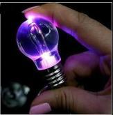 燈泡發光鑰匙圈