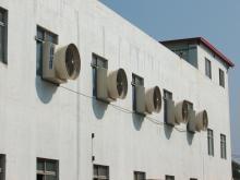 排風扇,工廠排風扇,廠房排風扇,負壓排風扇,整廠排風扇