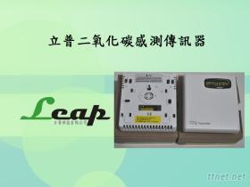 二氧化碳感測傳訊器