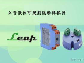 USB可規劃信號隔離轉換器