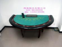 百家乐7人桌