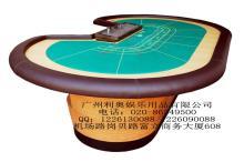 扑克游戏桌