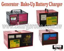 發電機, 預備電源充電機