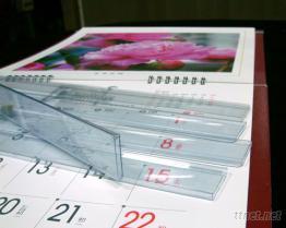 月曆塑膠夾