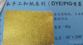 日本手工金屏风纸,金箔纸