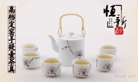 恆新茗瓷精品定窑功夫茶具套装,秋菊手提壶茶具,德化陶瓷茶具