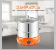 名友多功能單層電蒸鍋,電火鍋