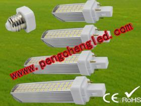 G24,G24R,E27排插燈, 橫插燈