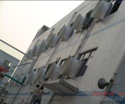 工業排風扇, 排氣扇