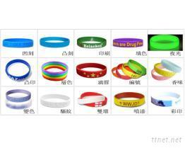 硅膠手環, 矽膠手環