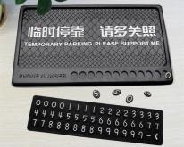 新款數字汽車內用防滑墊, pvc硅膠手機止滑墊, 車載防滑墊