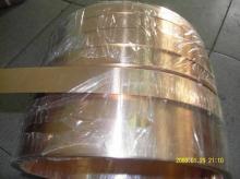C17200铍铜带, 进口铍铜带