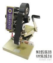 手壓式日期機