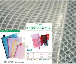 PVC透明夾網布