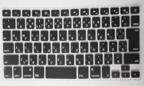 筆記本保護膜,鍵盤保護