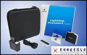 HMT-LPS手持式照明護照
