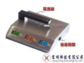 HMT-LS108攜帶式簡易型穿透率量測儀