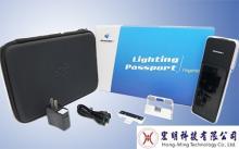 HMT-LPF手持式照明护照