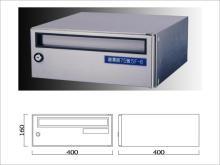 HC-508型不鏽鋼組合式信箱