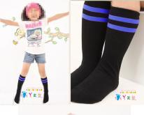 台湾MIT-80%高品质儿童膝下袜
