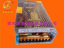 48V5A開關電源, 48V變壓器電源