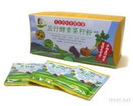 五行酵素菜籽粉