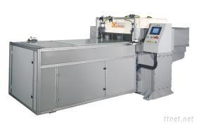 FH系列 平面式油壓裁切機