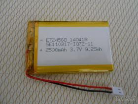 鋰聚合物電池, 724568 3.7v battery 充電電池
