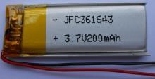 觸控筆專用電池 可充電鋰聚合物電池 361643