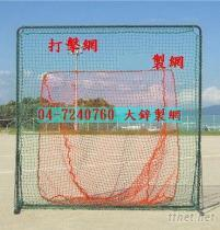 棒球練習網