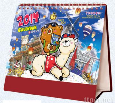 背包熊節慶遊-32開三角檯曆