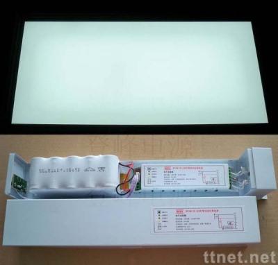 led日光灯应急电源-深圳市登峰电源有限公司于中国并
