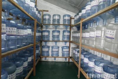 桶装水-万兴净水有限公司于台湾彰化制造并以