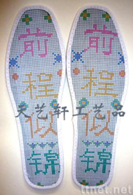 十字绣鞋垫 (免图纸)
