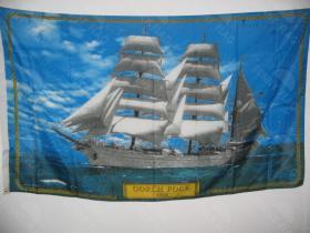 Gorch Fock Sailing Ship Flag