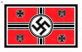 Drapeaux faits sur commande - drapeau nazi