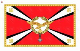 Custom Flags - Nazi Flag