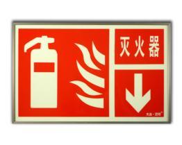 Warning Label / Sign