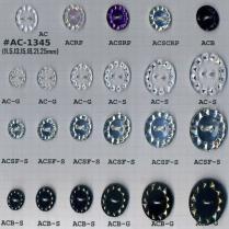 アクリルの石造りボタン
