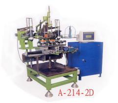 CNC AUTOMATIC PLANTING MACHINE
