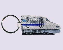 100% Nieuwe Tokkaido Lijn Geborduurde Keychains