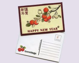 De Geborduurde Kaart van het nieuwjaar Groet, Prentbriefkaar met Applique I