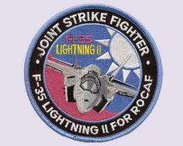 F-35空軍によって刺繍されるパッチ