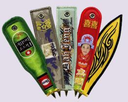 刺繍された紋章-刺繍されたしおりのペン